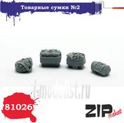 81026 ZIPMaket Товарные сумки №2 (4 шт)