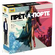 8997 Zvezda Board game Pret-a-port