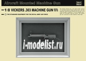 52110 Hasegawa 1/8 Vickers .303 Machine Gun Model 1915 Limited Edition