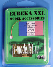 ER-3549 Eureka 1/35 Towing cable for VBCI (Véhicule Blindé de Combat d'Infanterie)