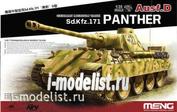 TS-038 Meng 1/35 Sd.Kfz.171 Panther ausf. D