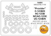 14491 KV Models 1/144 Набор окрасочных масок для остекления модели C-123 Provider