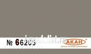 66209 akan Paint water-soluble Titanium bright -