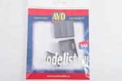 AVD143008001 AVD Models 1/43 Прицеп ММЗ-81021, 1 шт