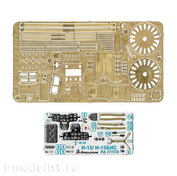 072038 Микродизайн 1/72 И-15/И15 бис (ICM) цветные приборные доски
