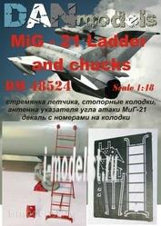 DM48524 DANmodel 1/48 МuГ-21 стремянка, колодки, антенна + декаль с номерами на колодки
