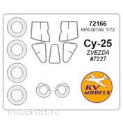 72166 KV Models 1/72 Окрасочные маски для Su-25 + маски на диски и колеса
