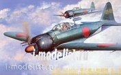 09072 Hasegawa 1/48 Mitsubishi A6M5c Zero Fighter Type 52 Hei