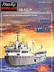 MM 10-11/1998  Maly Modelarz Бумажная модель Emilia