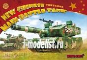 mVEHICLE-001 Meng NEW CHINESE MAIN BATTLE TANK
