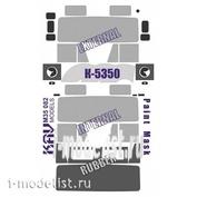 M35 082 KAV models 1/35 Окрасочная маска для модели К-5350 производства Звезда