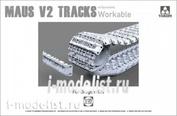 2094 Takom 1/35 MAUS TRACKS
