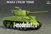 07216 Я-Моделист Клей жидкий плюс подарок Trumpeter 1/72 Challenger II MBT(KFOR)
