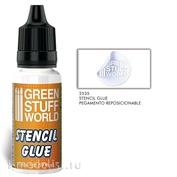 2535 Green Stuff World Клей трафаретный 17 мл / Repositionable Stencil Glue
