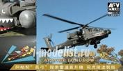 AR72S01 AFVClub 1/72 AH-64D Apache Longbow