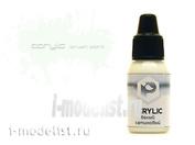 F08 Pacific88 Acrylic White satin paint (White satin) Volume: 10 ml.