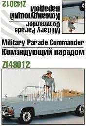 ZF43012 Zebrano 1/43 Генерал с водителем