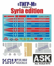 P35 002 KAV Models 1/35 detail Kit Military police in Syria-Tiger-M