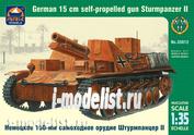 35012 ARK models 1/35 German 150-mm self-propelled gun Sturmpanzer II