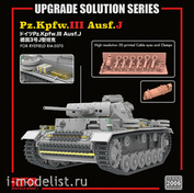 RM-2005 Rye Field Model 1/35 Set of additions to the tank Pz. Kpfw. III Ausf.J,