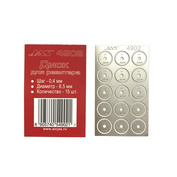 4902 JAS Диск для ревитера d 8,5 мм, шаг 0,4 мм, 15 шт.