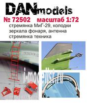 DM72502 DANmodel 1/72 Стремянка МuГ-29, колодки, зеркала , антена