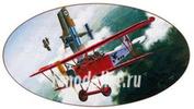 5905 Dragon 1/48 Fokker Dr. VII