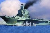 83416 Hobby Boss 1/700 Soviet Aircraft Carrier Baku