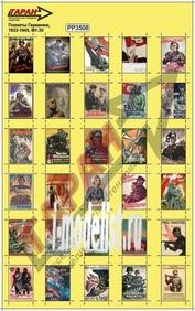 PP3508D Таран 1/35 Декаль Плакаты Германии (1933-1945 гг.)