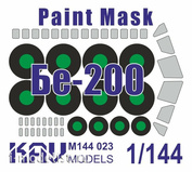 M144 023 KAV Models 1/144 Окрасочная маска Бе-200 (Звезда)