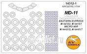 14312-1 KV Models 1/144 Маска для MD-11 (с масками на боковые окна, диски и колеса)