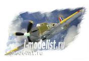 HobbyBoss 1/72 80215 Hurricane Mk II Aircraft