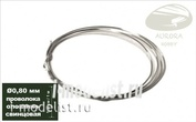 AH0154 Aurora Hobby tin lead Wire, diameter 0.80 mm (1 meter)