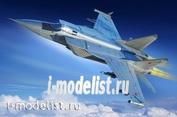 81755 HobbyBoss 1/48 Russian fighter-interceptor Mick-31M ( Foxhound)