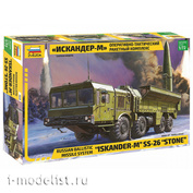 5028 Zvezda 1/72 Operational-tactical missile complex