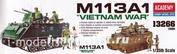 13266 Academy 1/35 M113A1