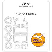 72170 KV Models 1/72 Суххой-30СМ (ZVEZDA #7314) + маски на диски и колеса