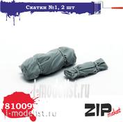 81009 ZIPmaket 1/35 Скатки №1, 2 шт