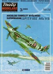 MM 10-11-12/2013 Maly Modelarz Истребитель Supermarine Spitfire Mk.VB из бумаги и картона