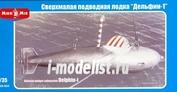 35-004 1/35 Mikromir Midget submarine