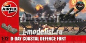 05702 Airfix 1/72 D-Day Coastal Defence Fort