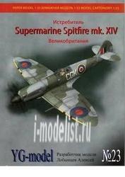 YG23 YG Model 1/33 Supermarine Spitfire Mk.XIV