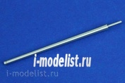 72B56 RB Model 1/72 Металлический ствол 100mm D-10S L/53.5 Barrel for SU-100
