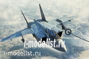 81754 HobbyBoss 1/48 Russian MiG-31B/BM Foxhound
