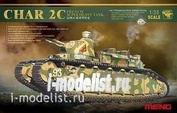 TS-009 MENG 1/35 Танк  French Super Heavy Tank