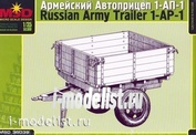 35039 Layout 1/35 Army trailer 1-up-1