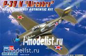 "80234 HobbyBoss 1/72 American P-39 N ""Aircacobra"""
