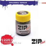 12251 ZIPMaket Проливка черная 40 мл