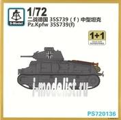 PS720136 S-Model 1/72 Pz.Kpfw. 35s739 (f)