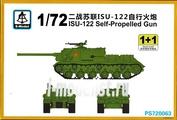 PS720063 S-Model 1/72 ISU-122